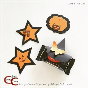 Crafty Cherry * halloween