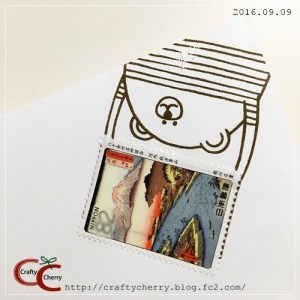 Crafty Cherry * postal stamp 3