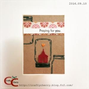 Crafty Cherry * praying for you_church