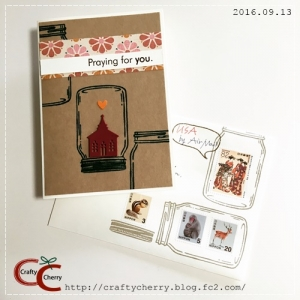 Crafty Cherry * stamp & church