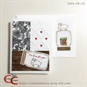 Crafty Cherry * stamp 2