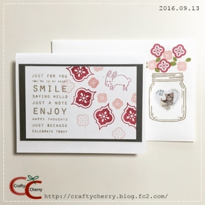 Crafty Cherry * stamp 3
