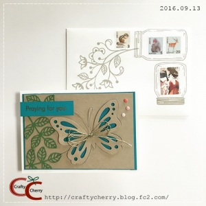 Crafty Cherry * stamp & butterfly