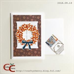 Crafty Cherry * wreath & envelope