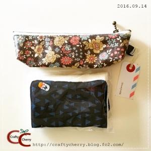 Crafty Cherry * handmade shop 3