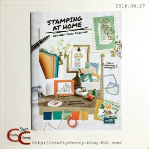 Crafty Cherry * new catalog