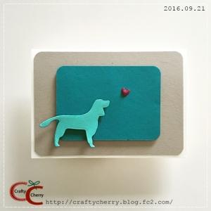 Crafty Cherry * dog