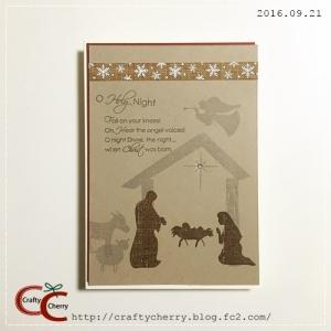 Crafty Cherry * nativity 1