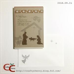 Crafty Cherry * nativity 2