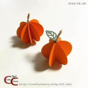 Crafty Cherry * pumpkin