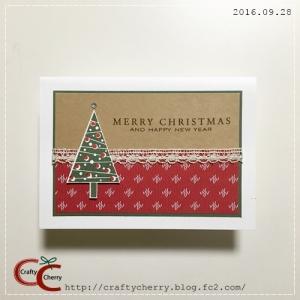 Crafty Cherry * tree