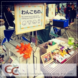 Crafty Cherry * handmade market