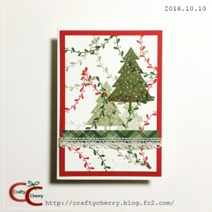 Crafty Cherry * christmas