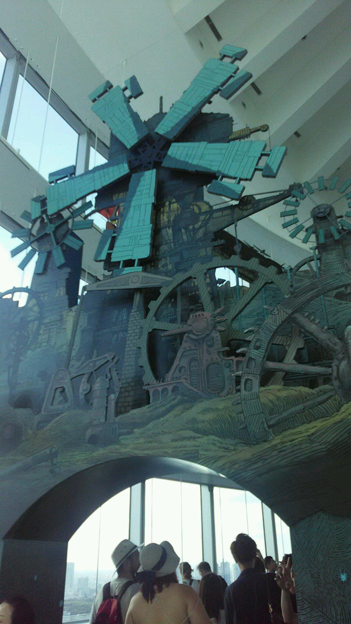 ジブリ風車