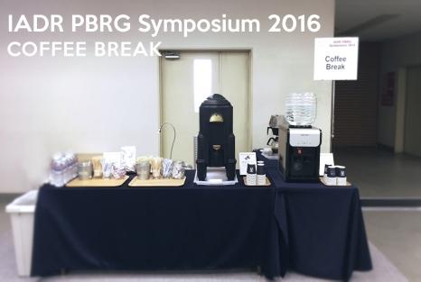 IADR PBRG Symposium 2016_coffee break