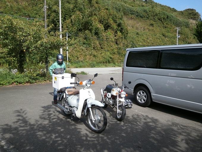 PA041310.jpg