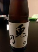 kikuya004.jpg