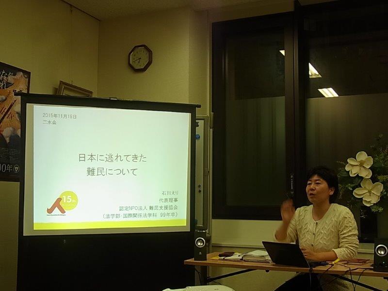 3_講演のテーマについて説明される石川さんRIMG19207