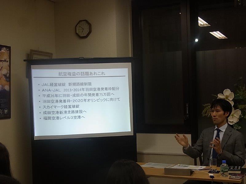 ㈭講演の様子RIMG20535