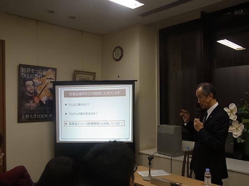 2 講演の様子RIMG20801