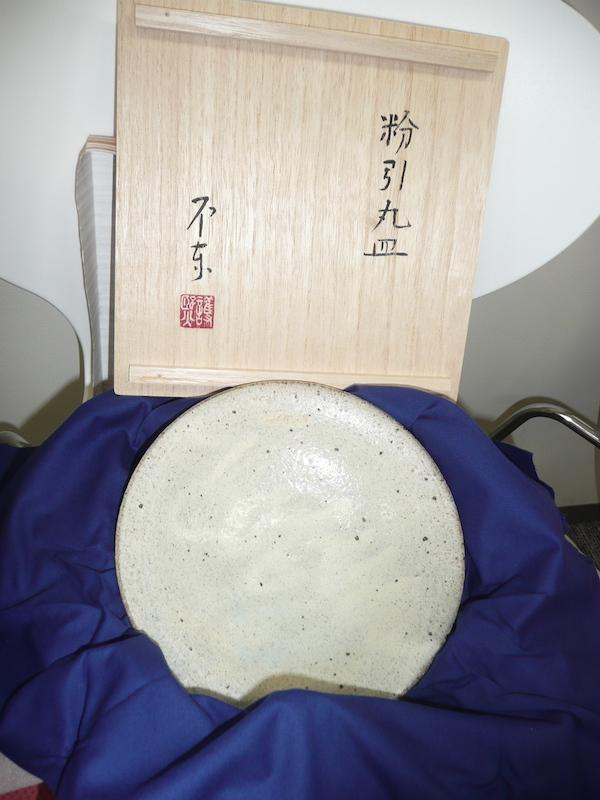 kohiki_dish.jpg