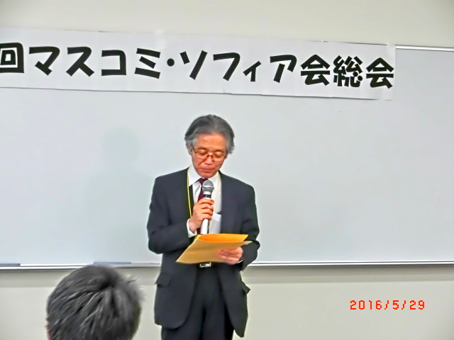 mukoyama_CIMG1660.jpg