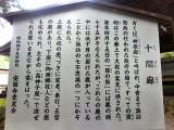 20160516_41