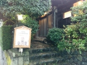 20160903-kunugi3
