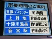 20161022_8