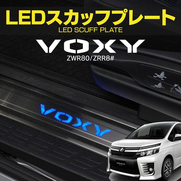 vox361-1[1]