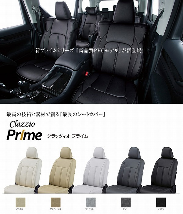 s-prime2.jpg