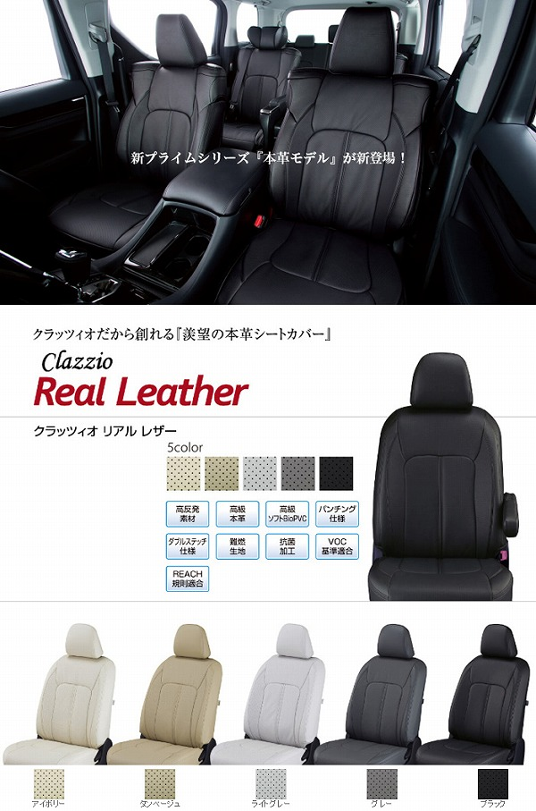 s-real_leather-1.jpg