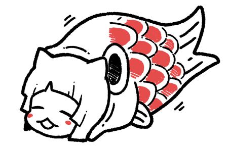 鯉のぼりマオラ