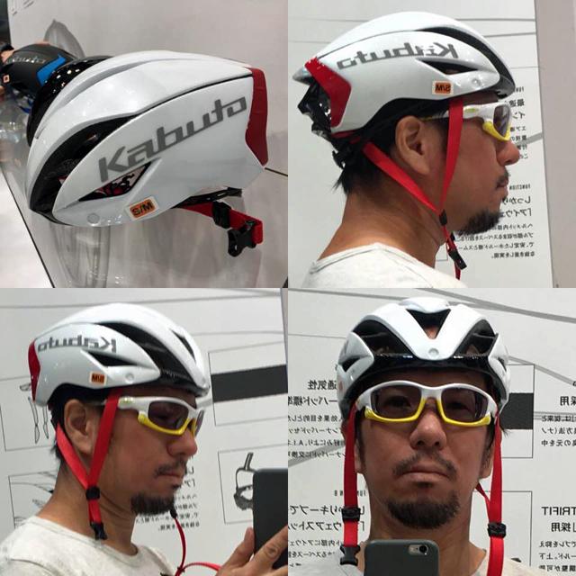 prototypeaero1.jpg