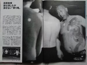PL学園出身・岸和田・清原