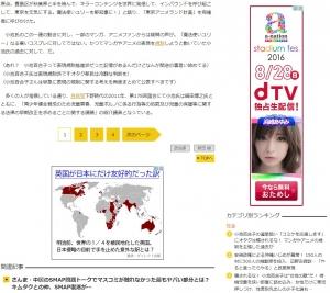 リテラがエイベックスの宣伝