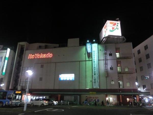 イトーヨーカドー川越店夜