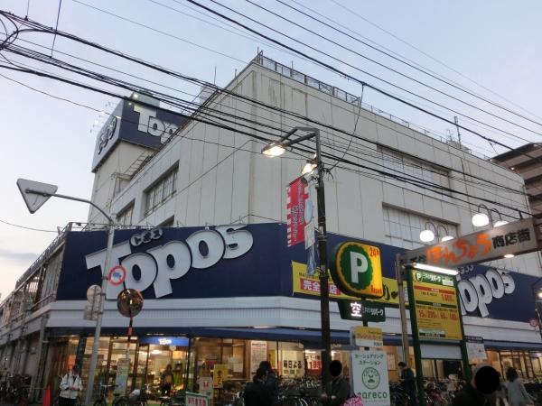 トポス北千住店店舗外観