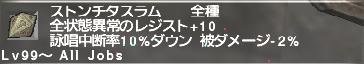 20160818_202437.jpg