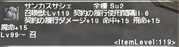20160818_202443.jpg