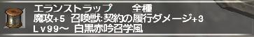 20160818_202450.jpg
