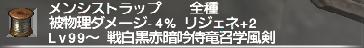 20160818_202453.jpg