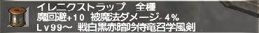 20160818_202457.jpg