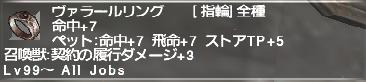 20160818_202536.jpg