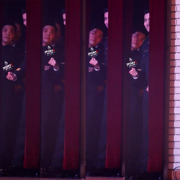 ヒーリングコンサートチャンミンカーテン隠れてファティング