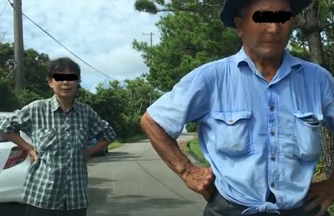 沖縄 検問