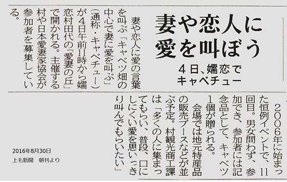 kyabechu11