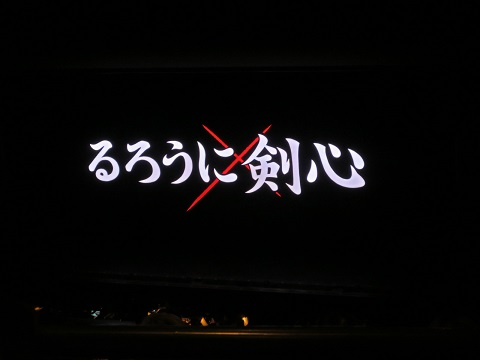 0413SNRRKN4.jpg