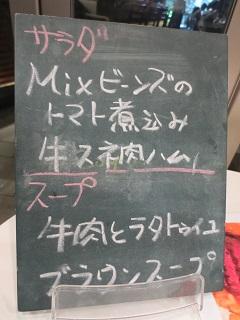 0504MKIKA3.jpg