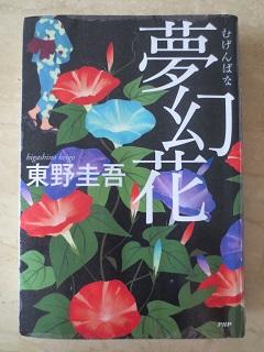 0701DBOOK1.jpg
